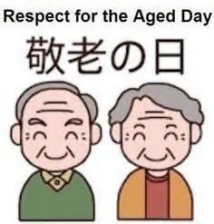 essay writing on respecting the elders